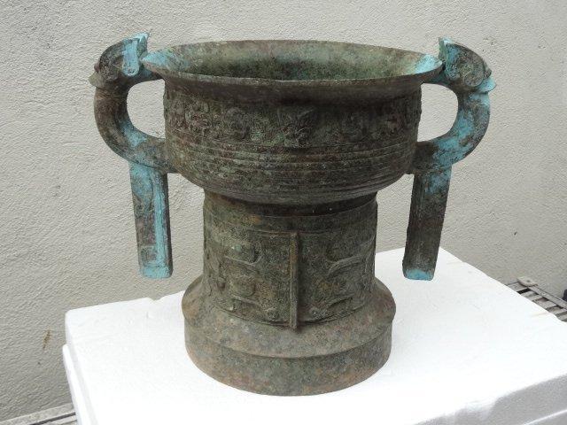National Treasure: Gigantic Zhou Dynasty Bronze Gui