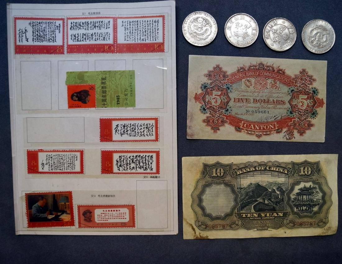 LOT INCLUDING FACSIMILE CHINESE STAMPS, COINS AND