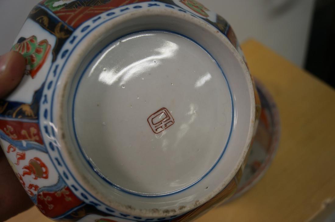 LOT (2) JAPANESE IMARI BOWLS, 19/20TH CENTURY. DIAMETER - 3