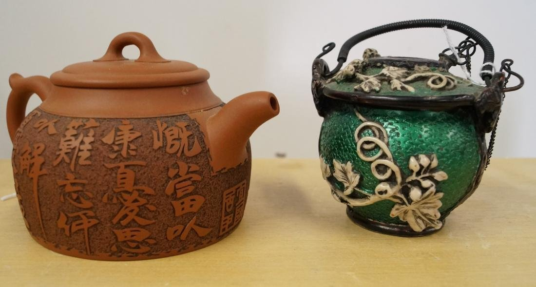 LOT (2) CHINESE INCLUDING YIXING TEAPOT AND CARVED