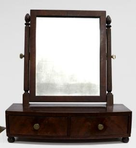 FEDERAL CARVED MAHOGANY 2-DRAWER DRESSER MIRROR. HEIGHT