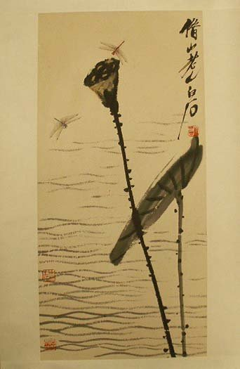 1146: CHINESE SCROLL PAINTING, LOTUS AND DRAGONFLY