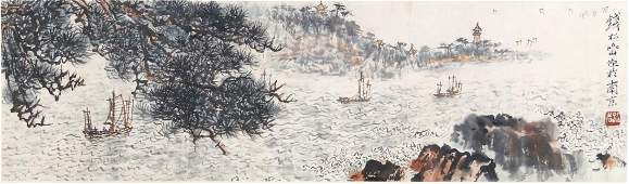 CHINESE INK AND WATERCOLOR PAINTING ON PAPER, LAND AND