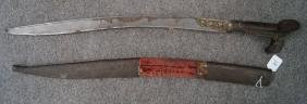 Antique Turkish Sword With Carved Wood/bronze Handle