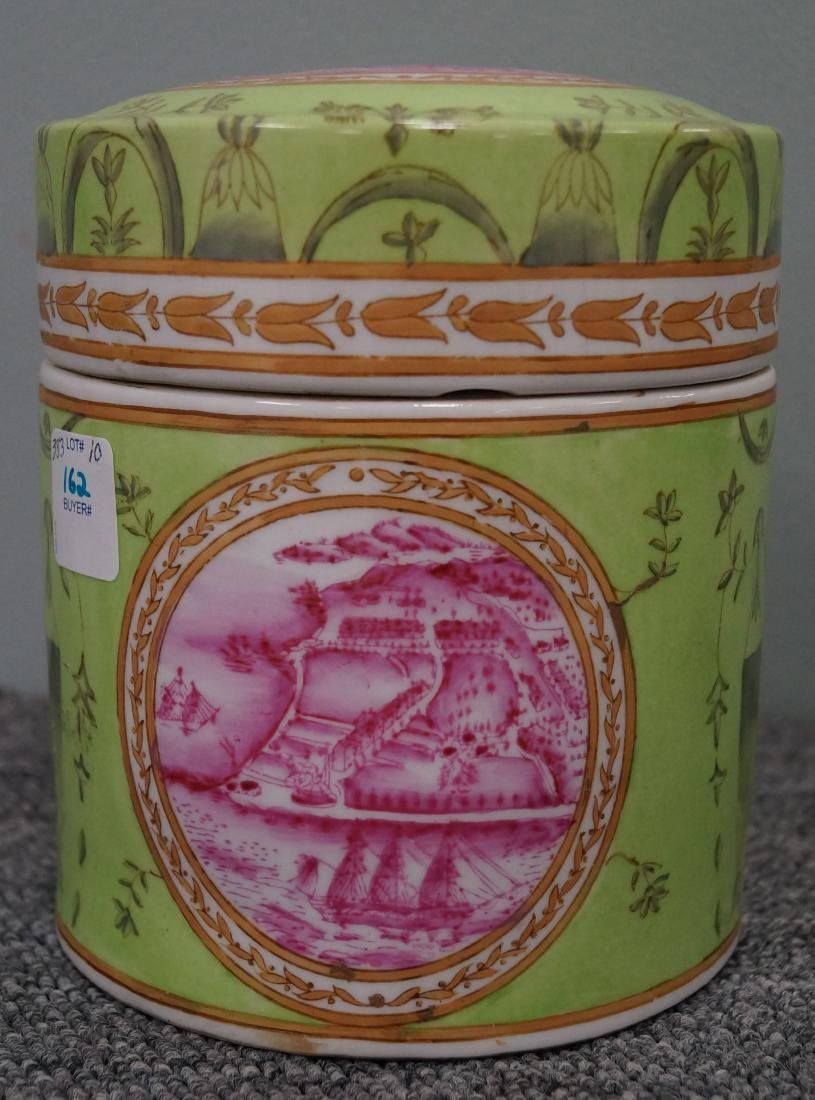 CHINESE EXPORT STYLE DECORATED PORCELAIN COVERED JAR,