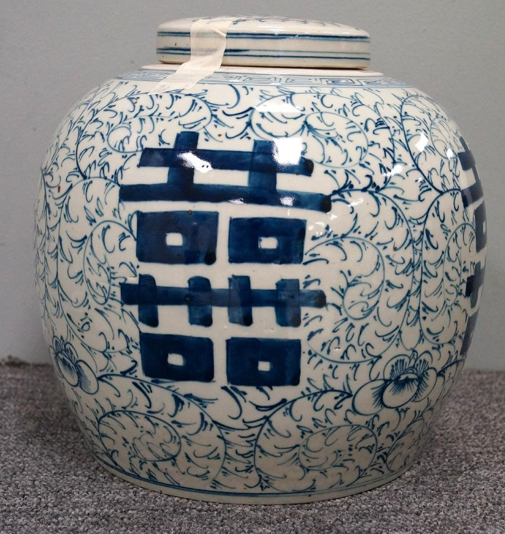 """CHINESE DECORATED PORCELAIN COVERED JAR. HEIGHT 11"""""""
