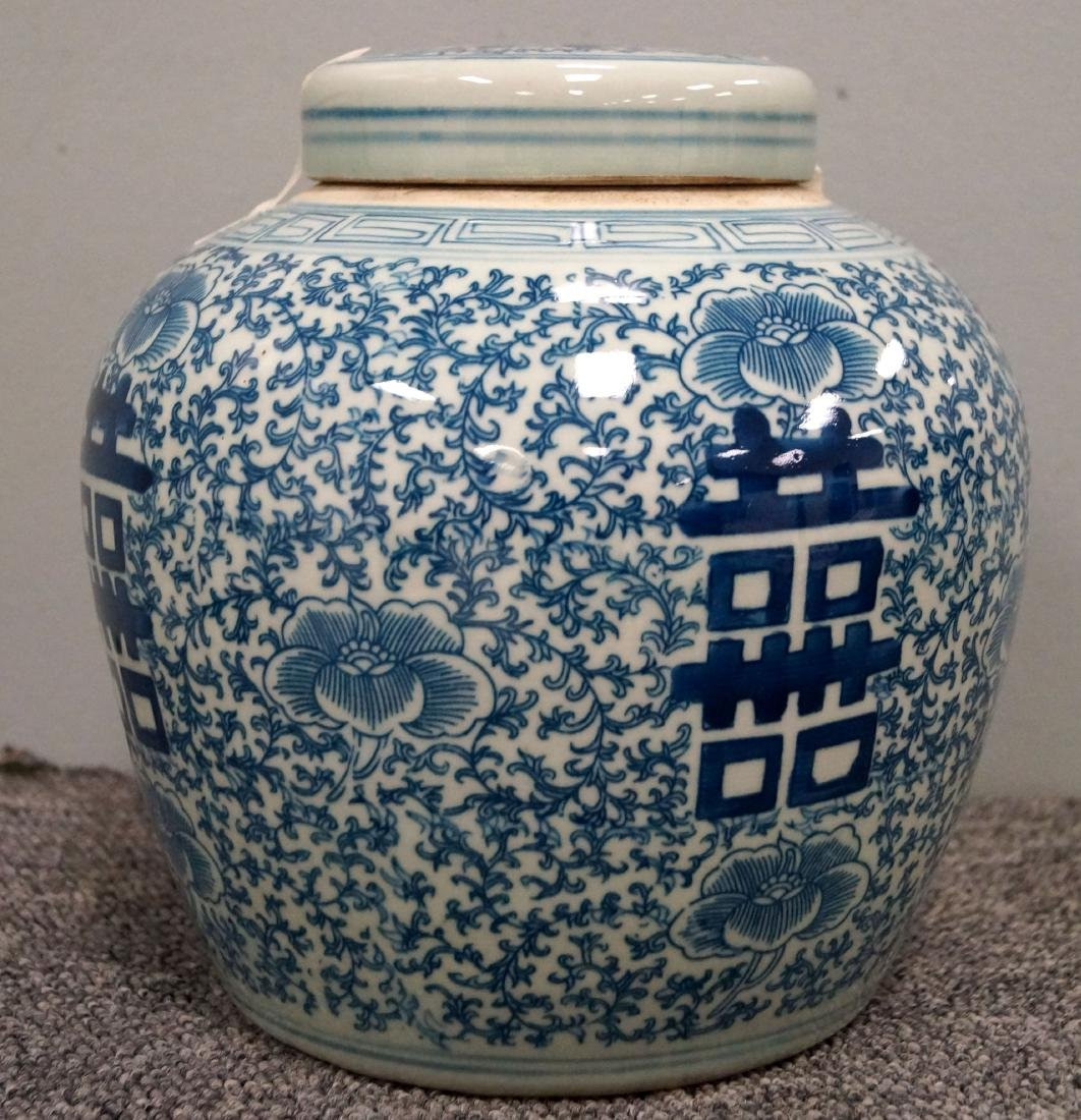 CHINESE DECORATED PORCELAIN COVERED JAR. HEIGHT 9""