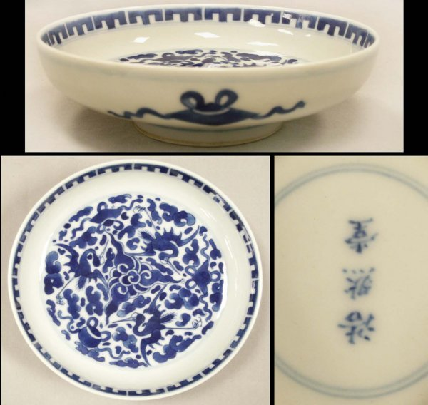 2010: PAIR CHINESE BLUE/WHITE PORCELAIN SAUCE DISHES