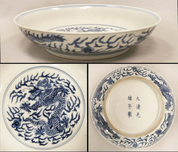 2217: PAIR CHINESE BLUE/WHITE PORCELAIN DRAGON BOWLS