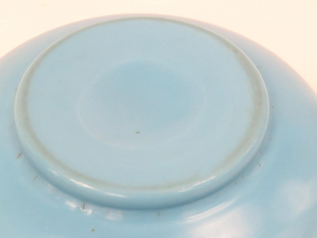 FRENCH BLUE OPALINE GLASS BASIN, 19TH CENTURY. HEIGHT - 3