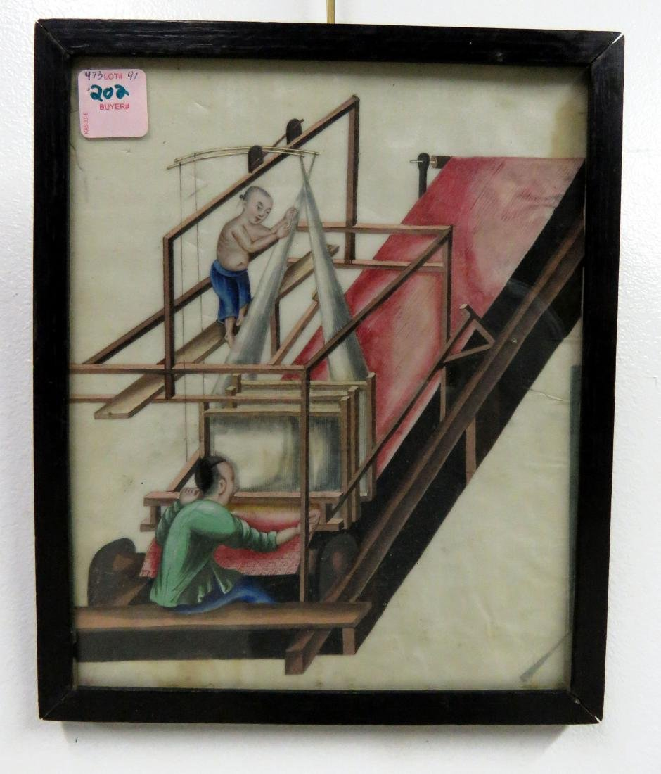CHINESE RICE PAPER WATERCOLOR, LOOM WORKERS. 9 1/2 X 7