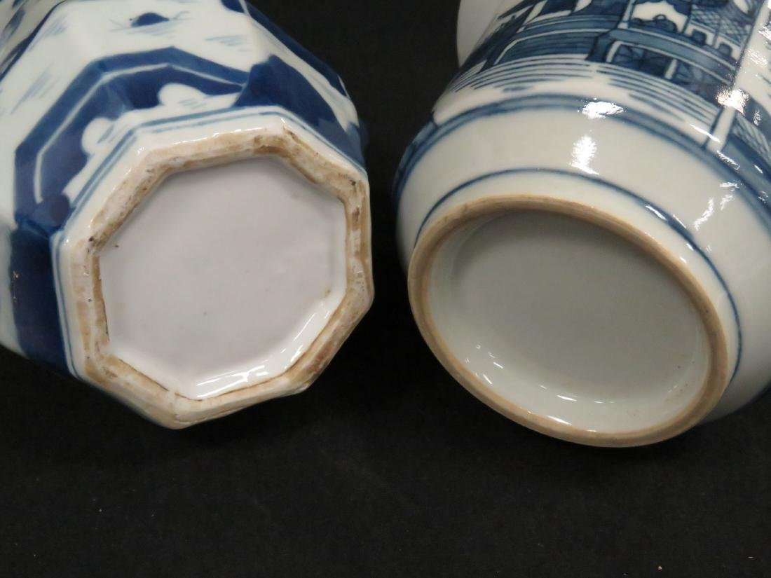 LOT (2) CHINESE CANTON EXPORT PORCELAIN INCLUDING - 3
