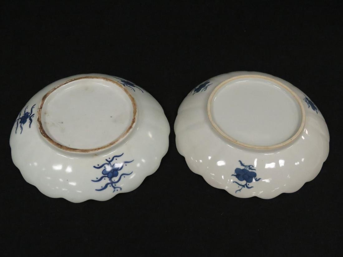 LOT (2) CHINESE CANTON EXPORT PORCELAIN SCALLOPED - 3