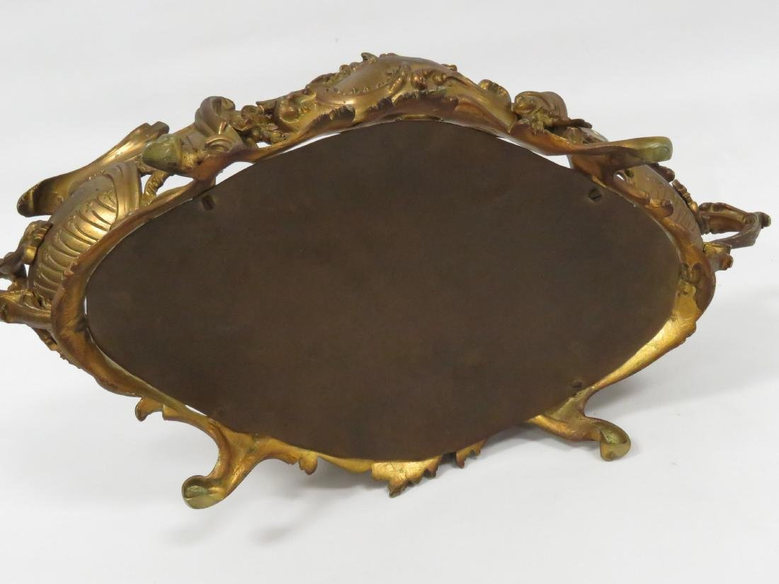 """FRENCH GILT BRONZE OVAL CENTER PIECE BOWL. HEIGHT 6""""; - 6"""