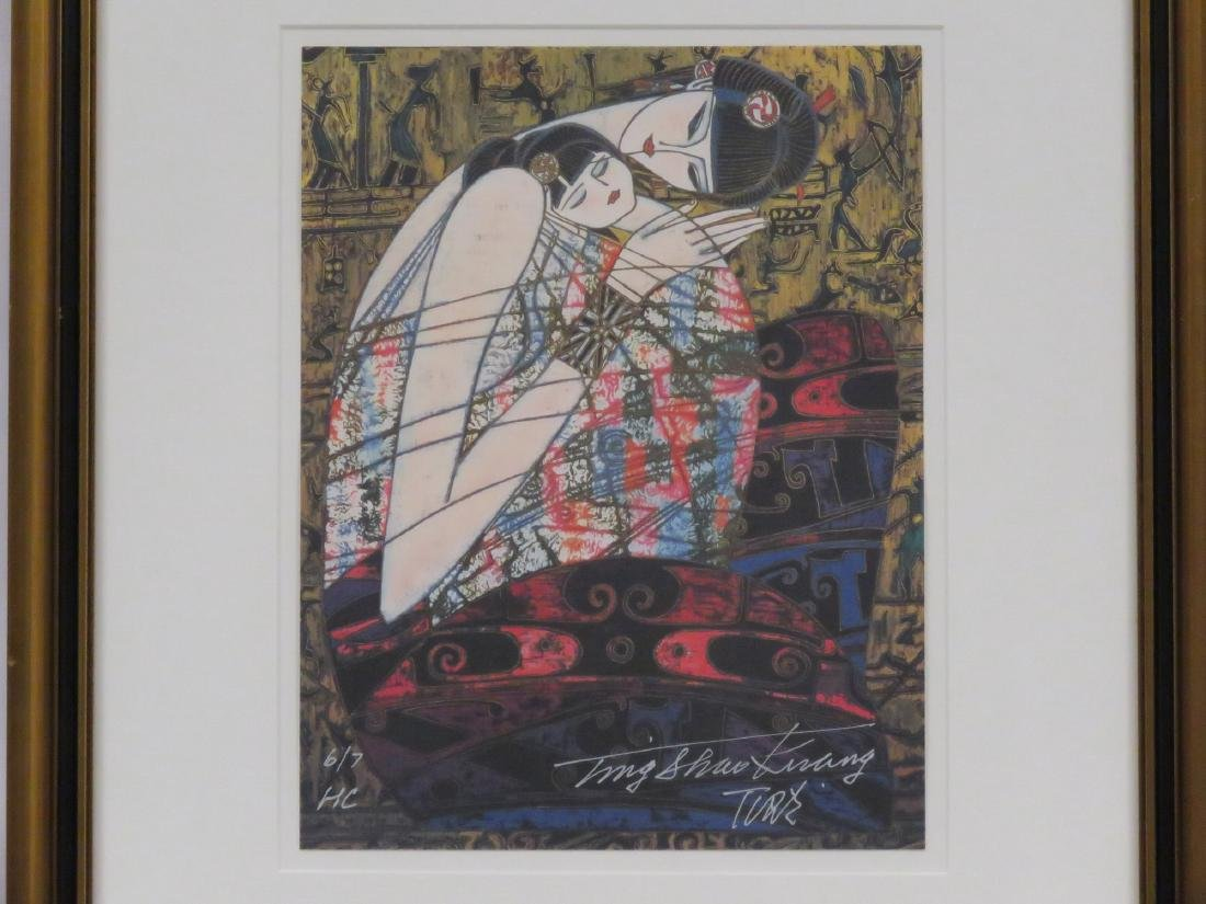 TING SHAO KUANG (CHINESE 1839-) OFFSET LITHOGRAPH, - 2