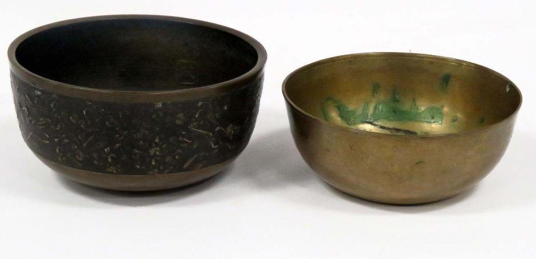 LOT (2) CHINESE/S.E. ASIAN BRONZE/MIXED METAL BOWLS.
