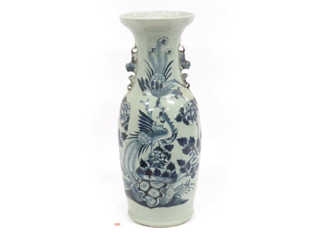 """CHINESE DECORATED PORCELAIN VASE, CHING. HEIGHT 24"""""""