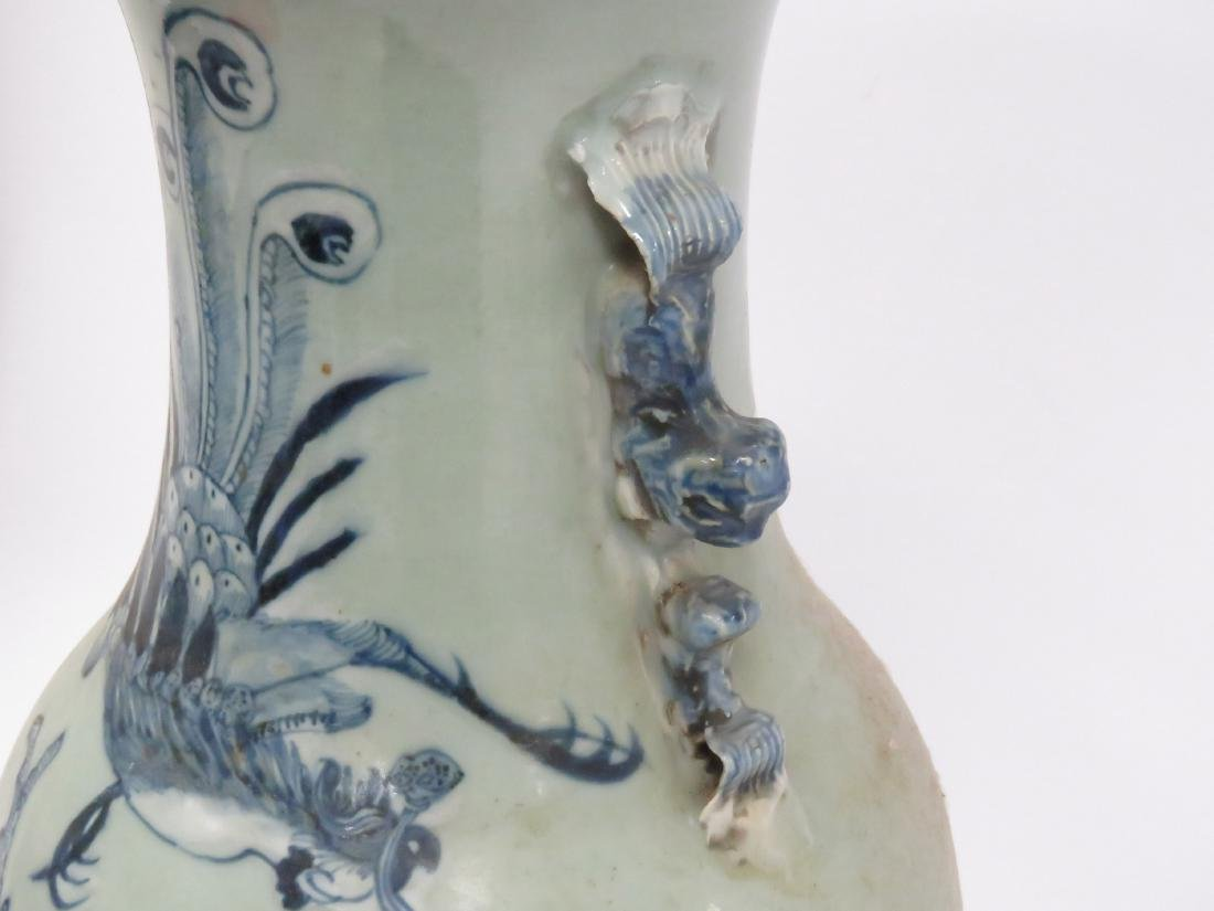 """CHINESE DECORATED PORCELAIN VASE, CHING. HEIGHT 24"""" - 2"""