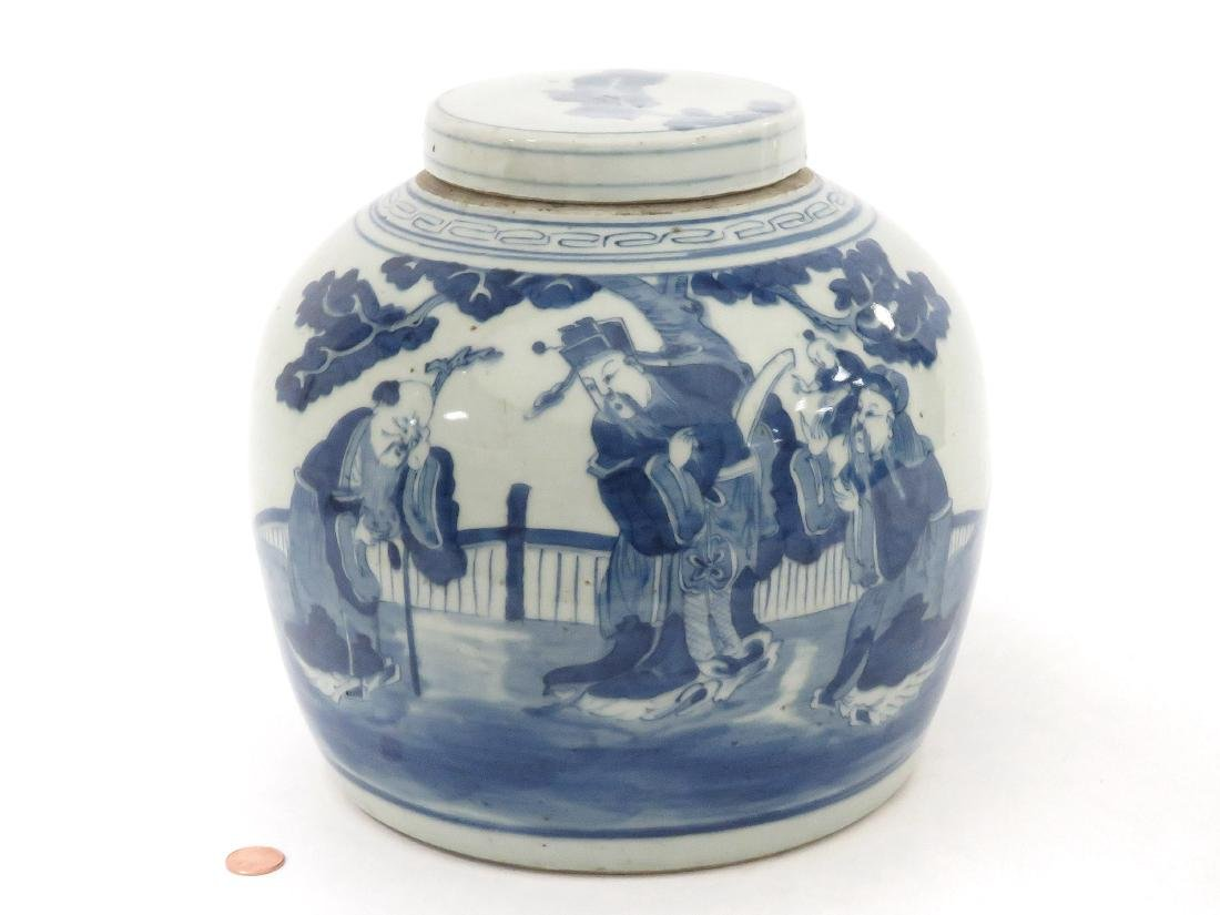"CHINESE DECORATED PORCELAIN COVERED JAR. HEIGHT 9"";"