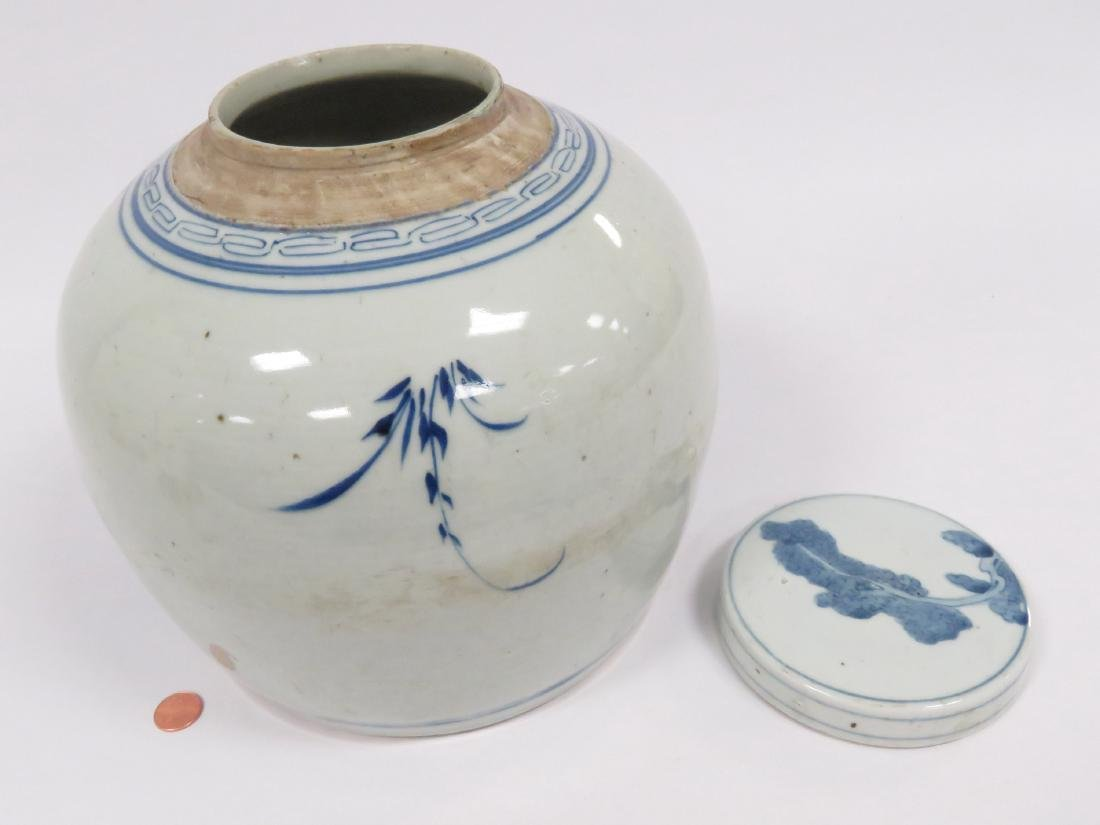 "CHINESE DECORATED PORCELAIN COVERED JAR. HEIGHT 9""; - 2"