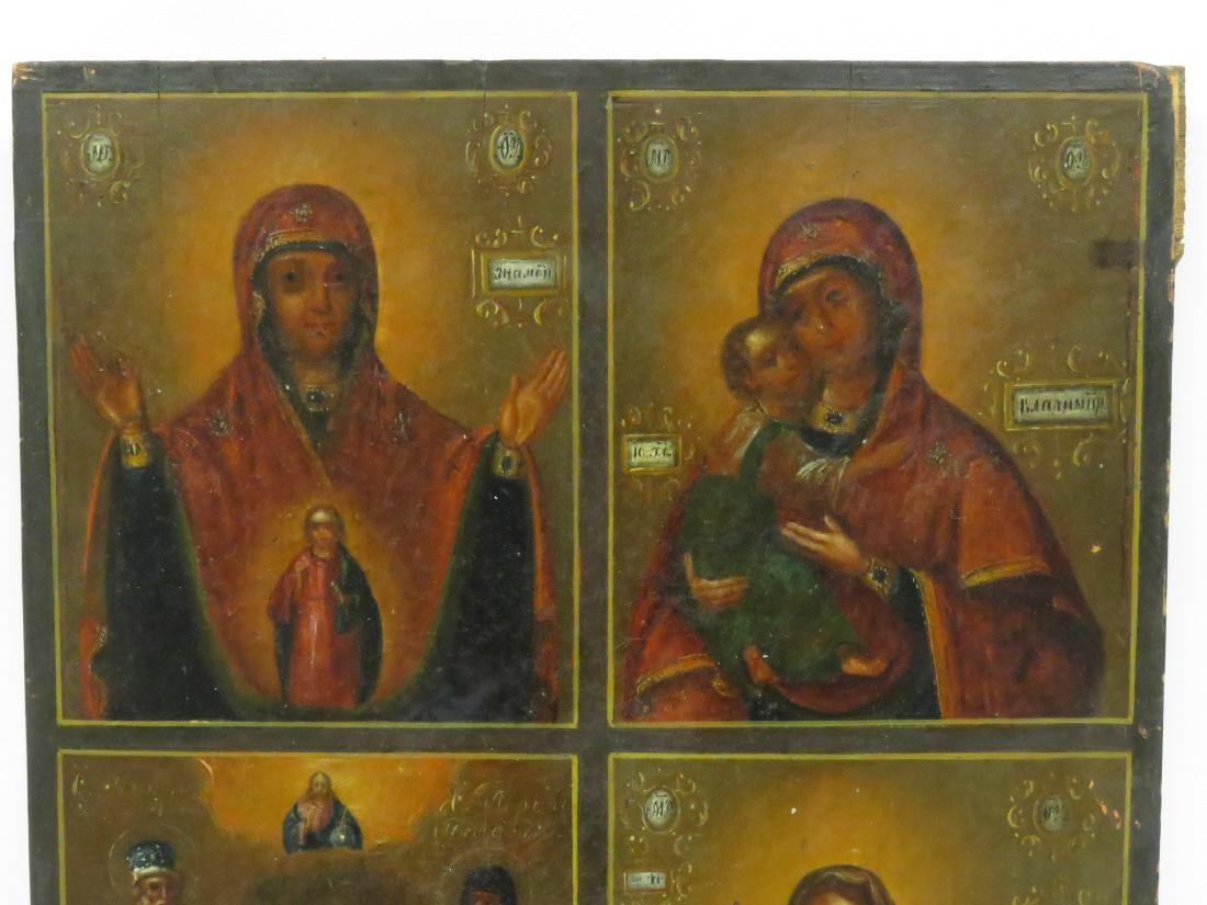 RUSSIAN 4-PART ICON INCLUDING MOTHER OF GOD, CHRIST THE - 2
