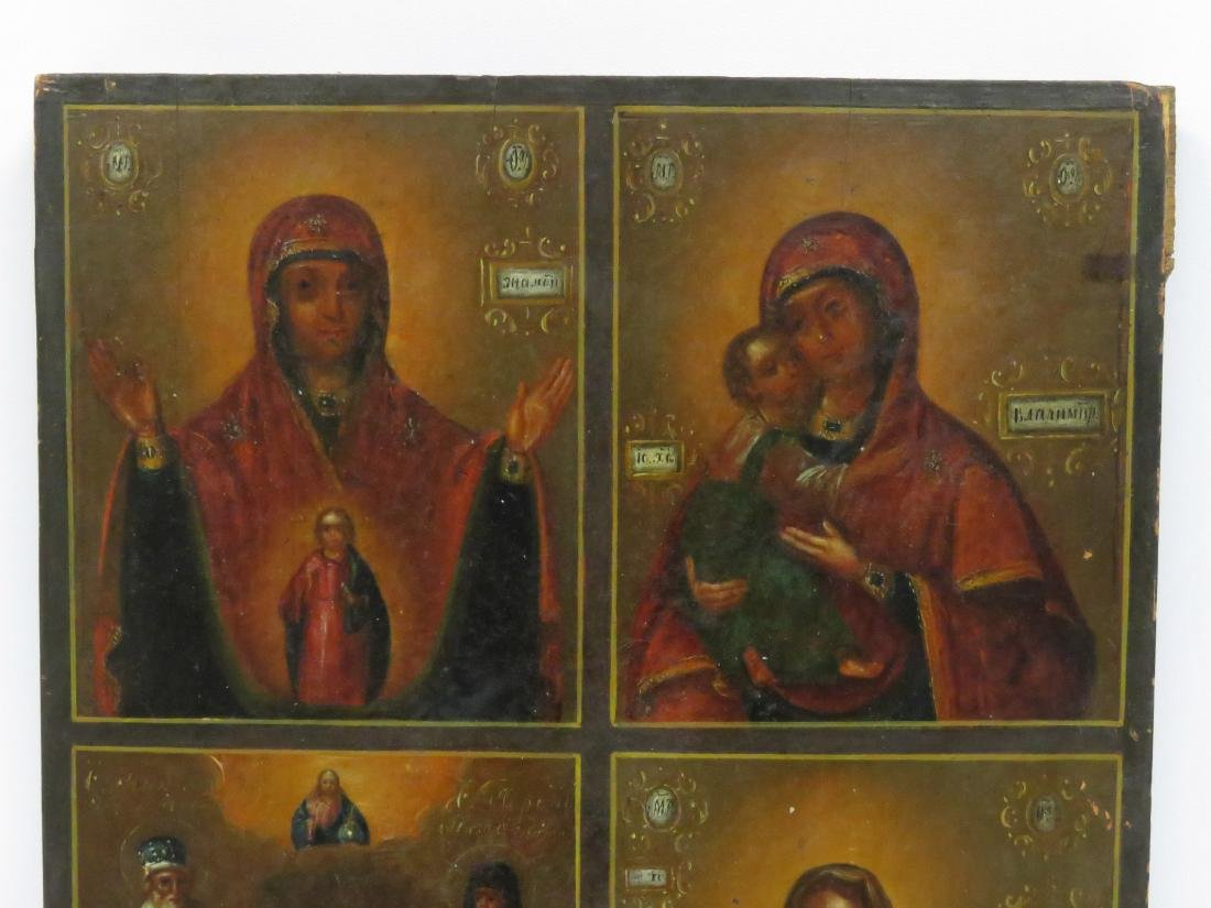 RUSSIAN 4-PART ICON INCLUDING MOTHER OF GOD, CHRIST THE - 3