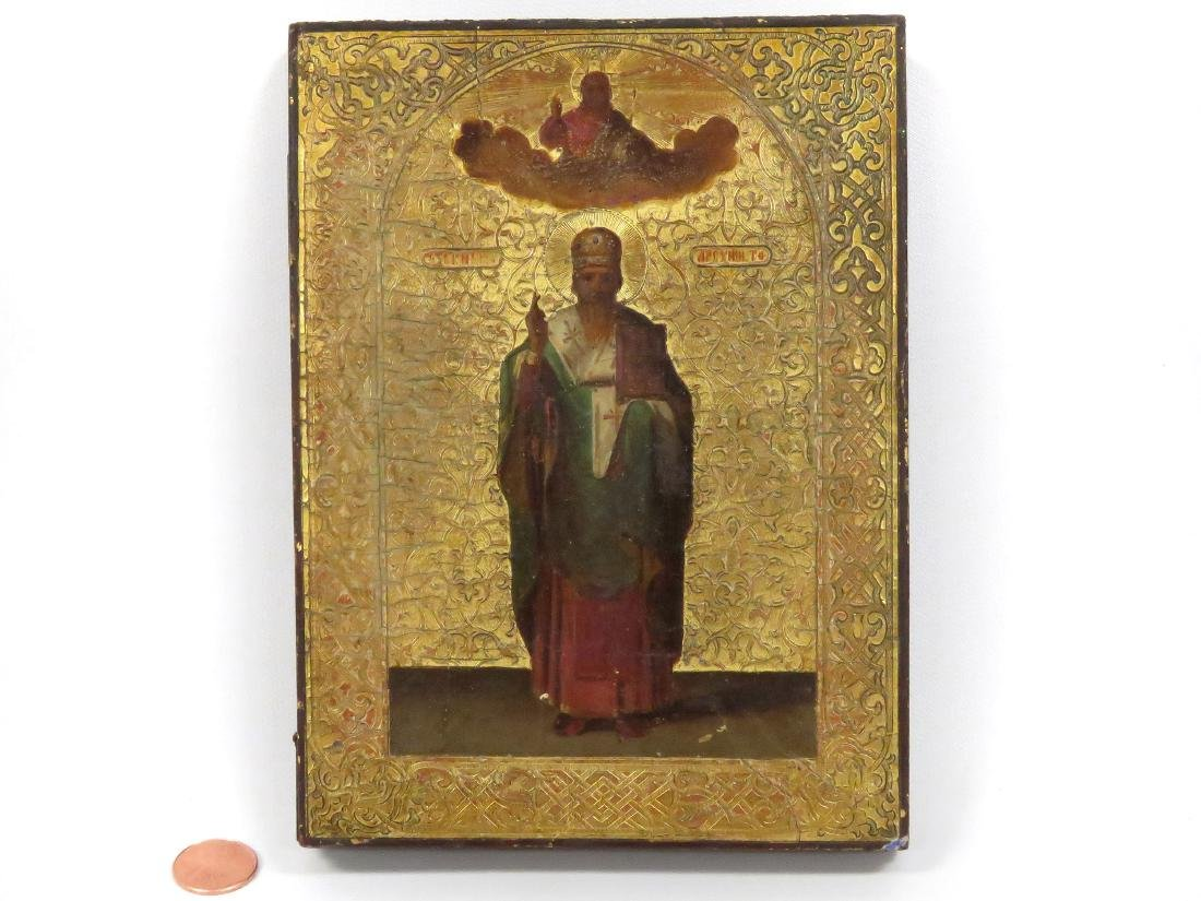 RUSSIAN ICON, ST. ARSENIY ON GILT TOOLED GROUND,