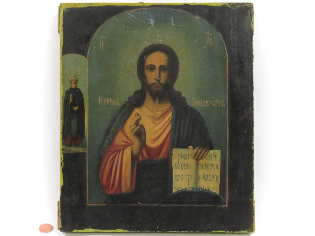 RUSSIAN ICON, CHRIST THE PANTOCRATOR WITH ST. SERGERIS,