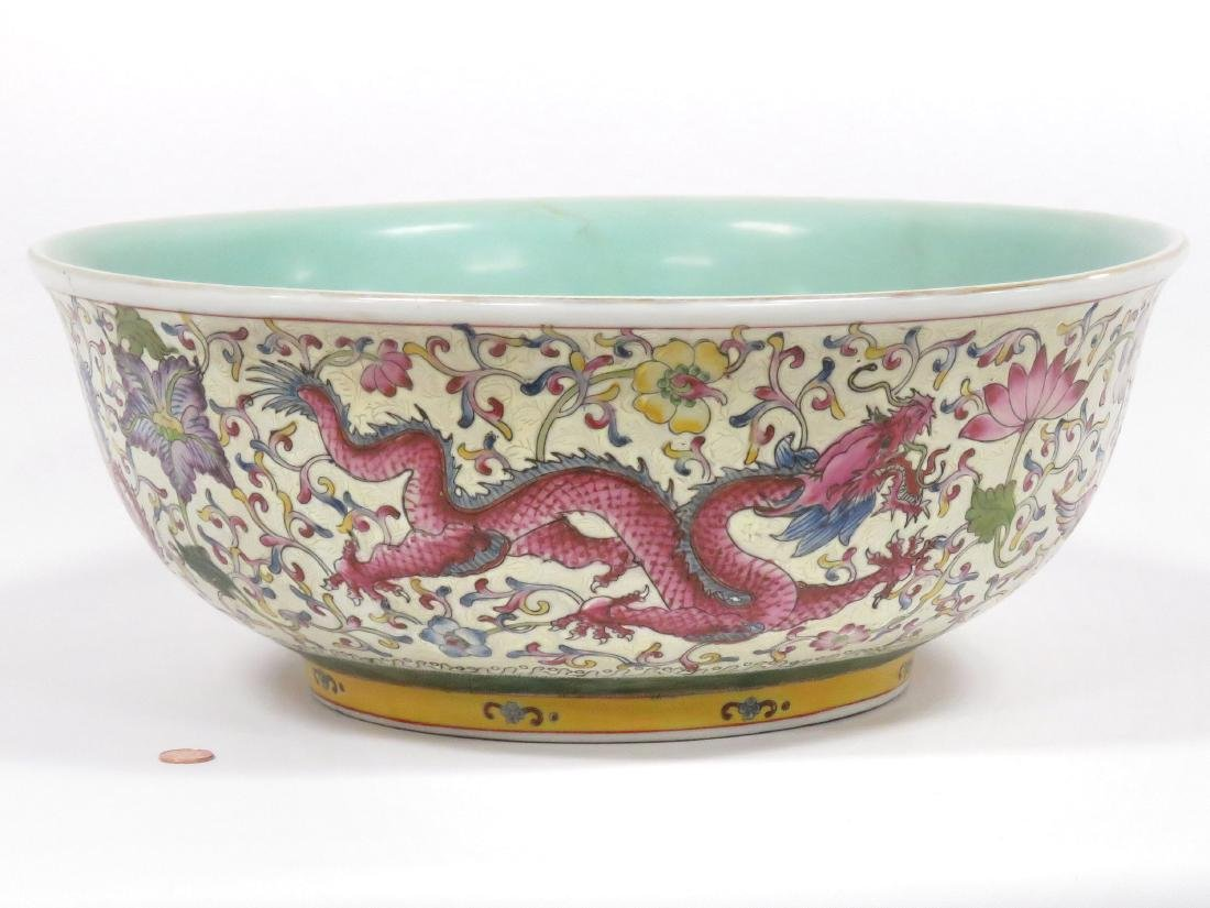 CHINESE FAMILLE ROSE DECORATED PORCELAIN PUNCH BOWL,