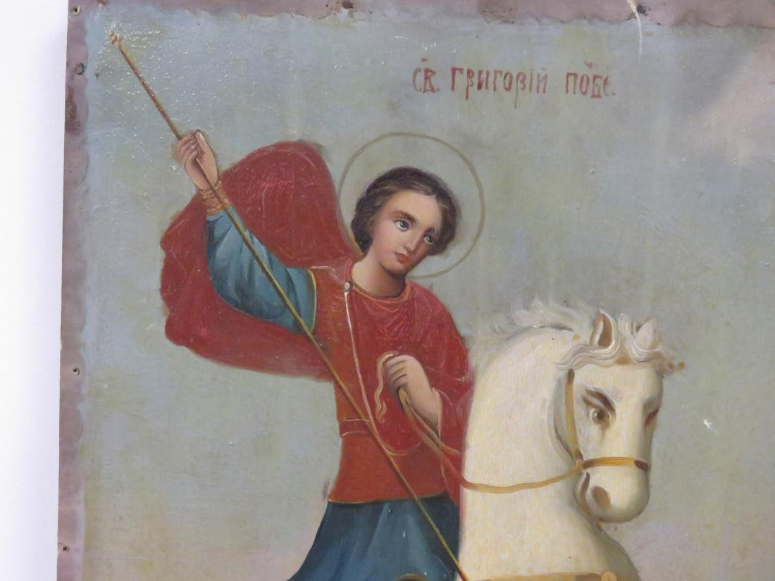 RUSSIAN ICON, ST. GEORGE SLAYING THE DRAGON. 11 3/4 X 8 - 2