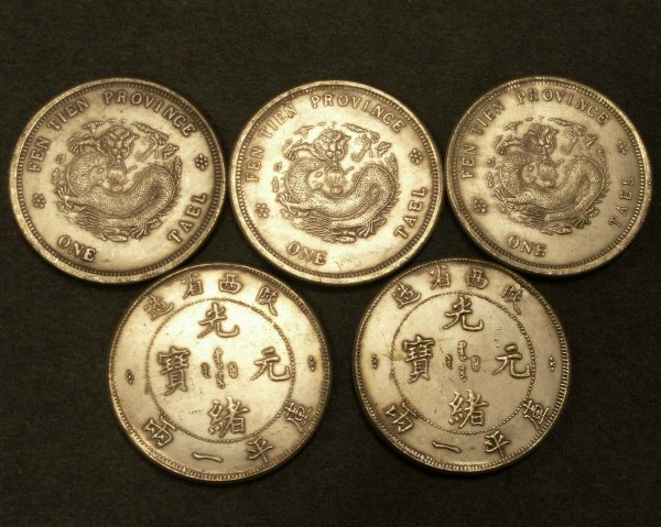 2001: CHINESE FEN-TIEN PROVINCE ONE TAEL COINS