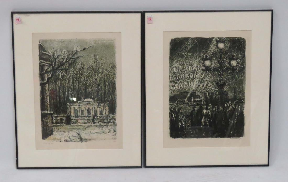 RUSSIAN SCHOOL (20TH CENTURY), LOT (2) LITHOGRAPHS AND