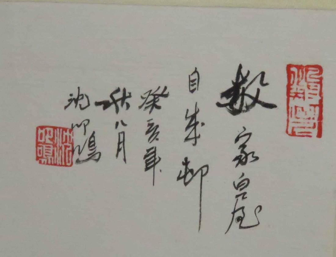CHINESE SCHOOL (20TH CENTURY), LOT (4) INK AND - 6