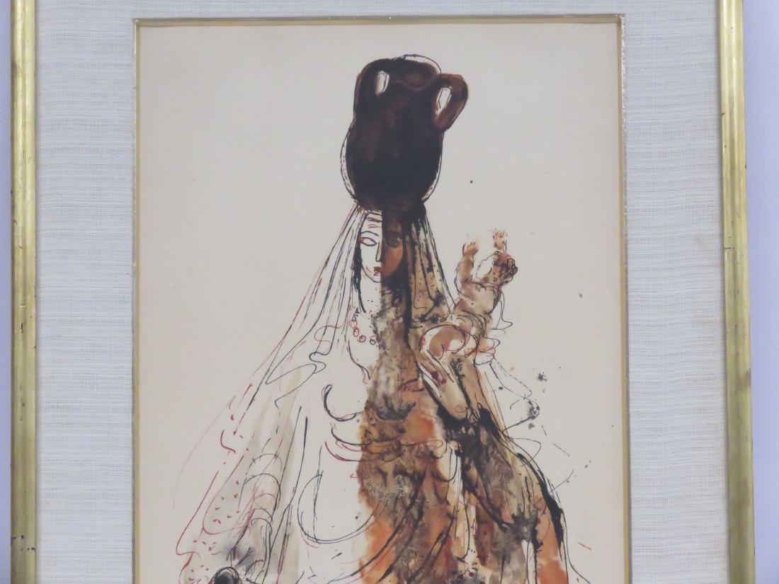 RUEVEN RUBIN (ISRAEL 1893-1974), LITHOGRAPH, WATER