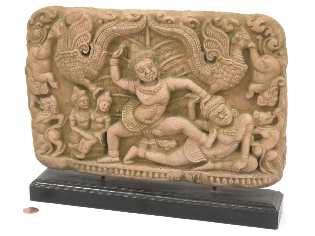 """INDONESIAN SANDSTONE FRIEZE. 8 X 12 1/2"""" WITH STAND"""