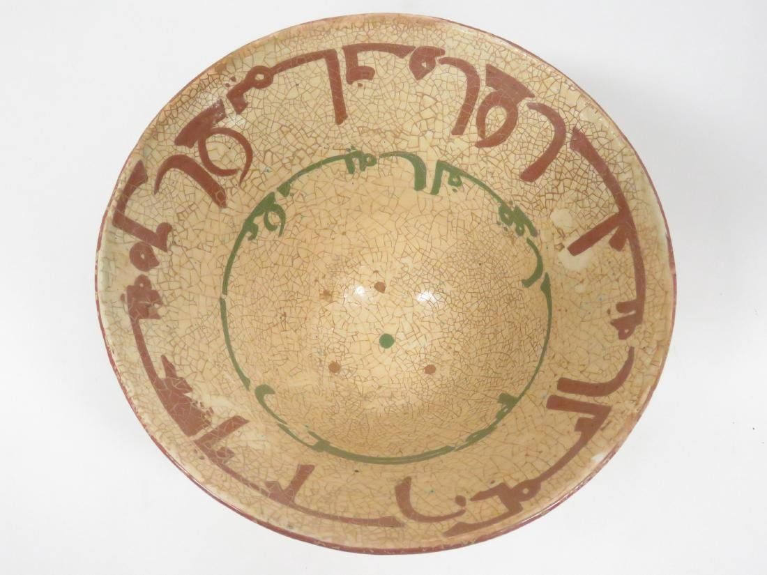 ISLAMIC DECORATED POTTERY BOWL WITH KUFIC SCRIPT. - 2