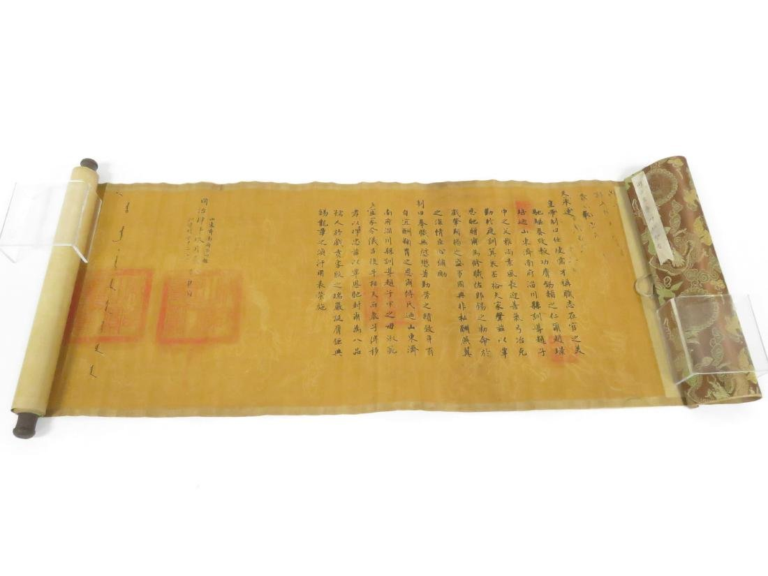 """CHINESE INK ON PAPER, CALLIGRAPHIC SCROLL. 13 X 53"""""""