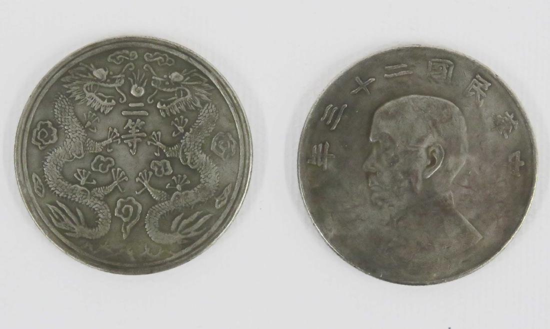LOT (2) CHINESE FACSIMILE COINS