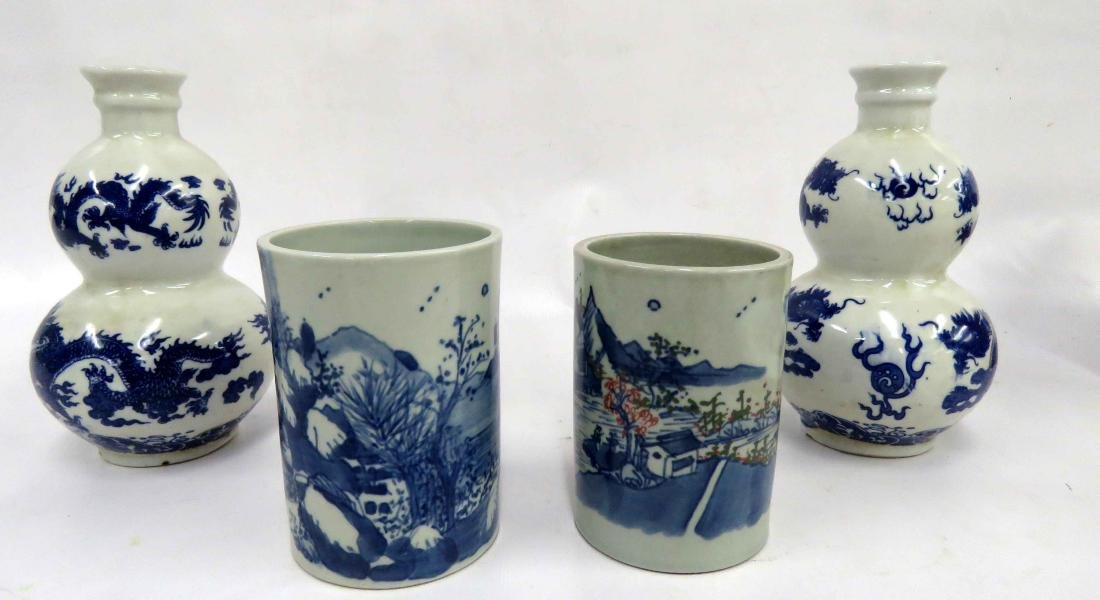 LOT (4) CHINESE DECORATED PORCELAIN INCLUDING PAIR