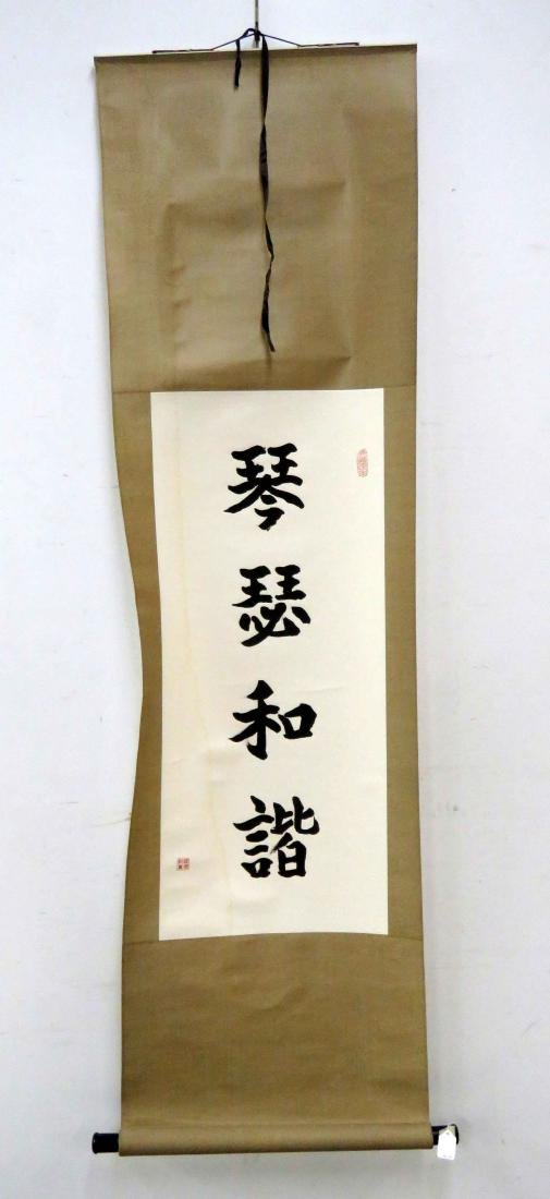CHINESE INK ON PAPER, CALLIGRAPHIC SCROLL PAINTING,
