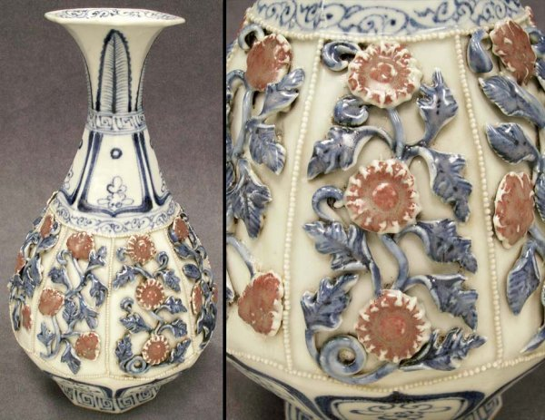 329: CHINESE PORCELAIN VASE WITH APPLIED DECORATION