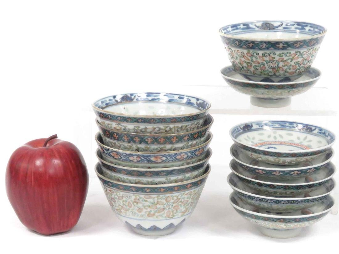 SET (6) CHINESE DECORATED PORCELAIN COVERED BOWLS IN