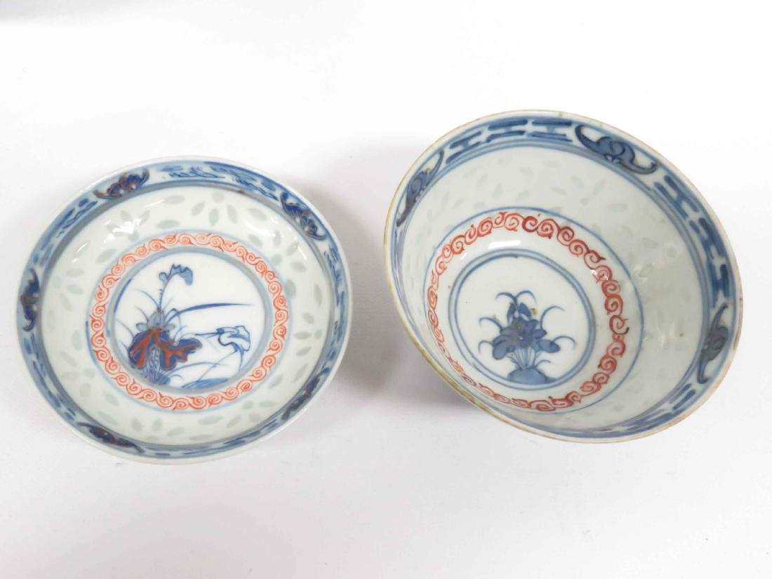 SET (6) CHINESE DECORATED PORCELAIN COVERED BOWLS IN - 3