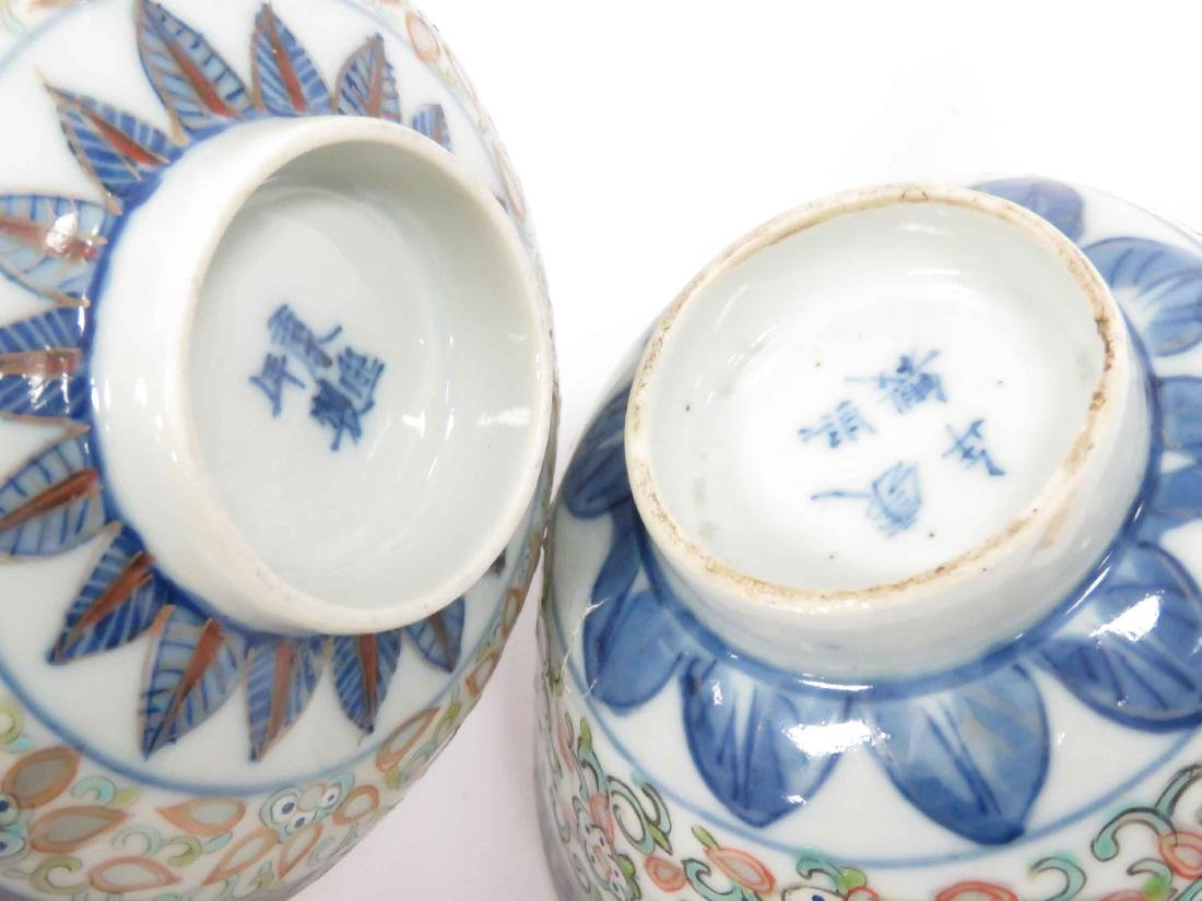 SET (6) CHINESE DECORATED PORCELAIN COVERED BOWLS IN - 4