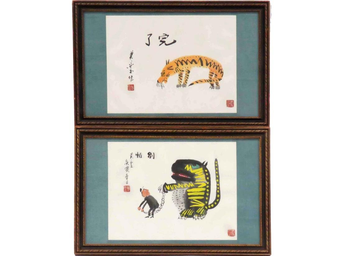 CHINESE SCHOOL (LATE 20TH CENTURY), LOT (2) WATERCOLOR