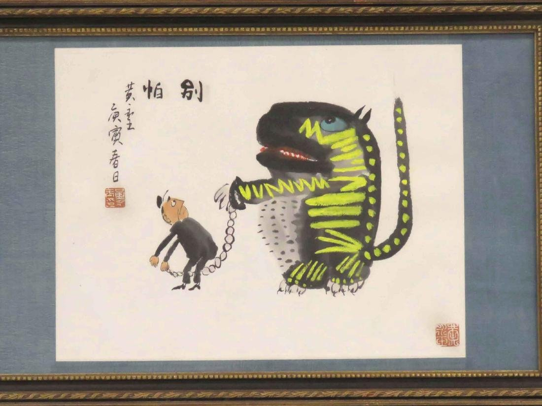 CHINESE SCHOOL (LATE 20TH CENTURY), LOT (2) WATERCOLOR - 3