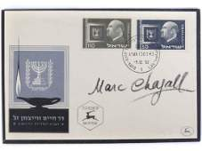 ISRAELI FIRST DAY COVER, 1952, SIGNED MARC CHAGALL