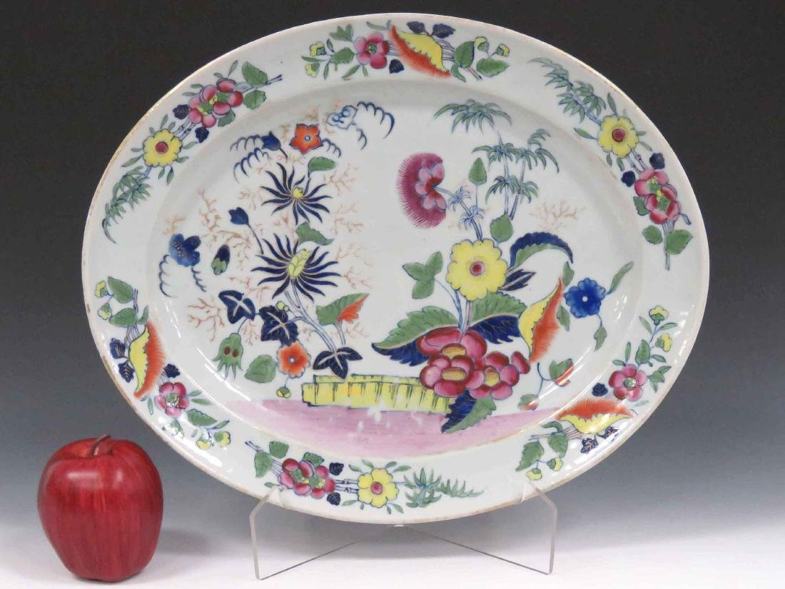 CHINESE EXPORT PORCELAIN PSEUDO TOBACCO LEAF OVAL