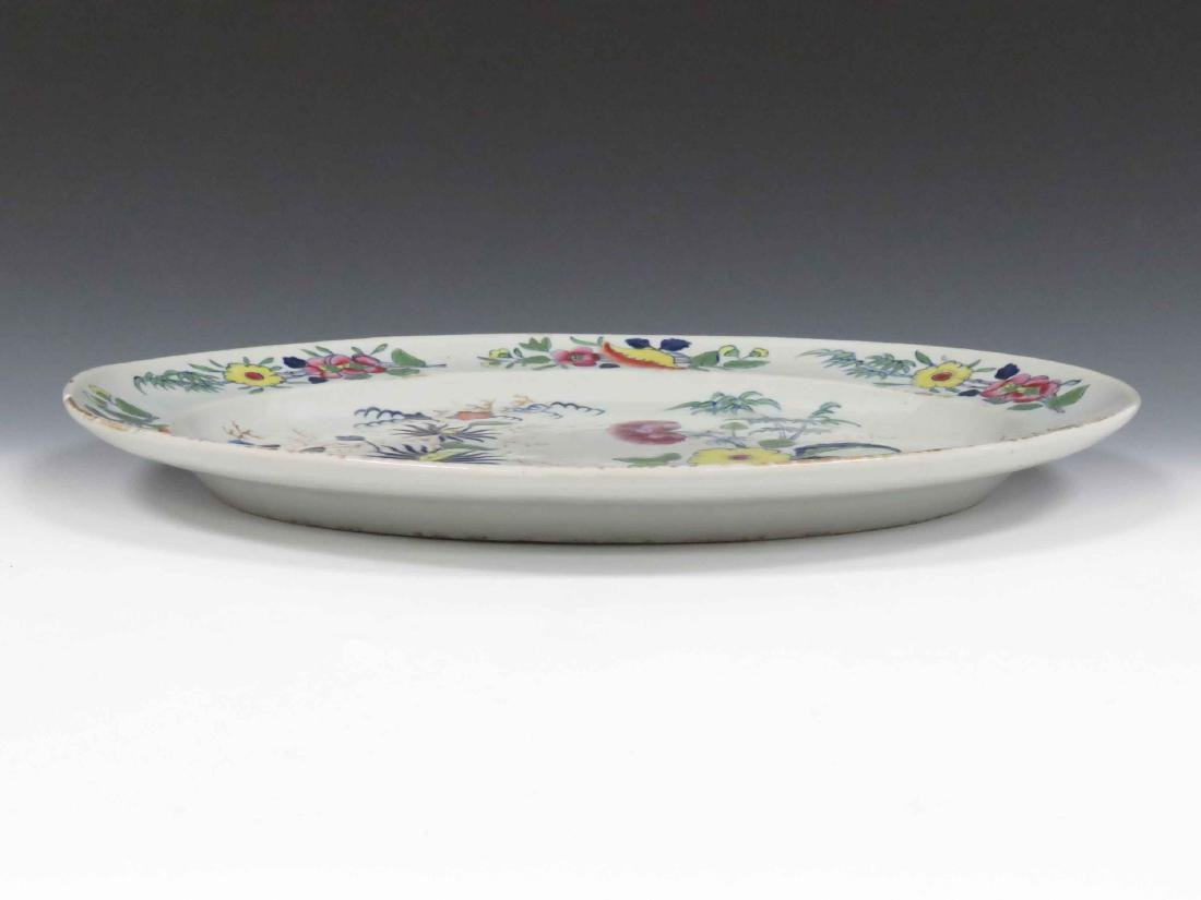 CHINESE EXPORT PORCELAIN PSEUDO TOBACCO LEAF OVAL - 2