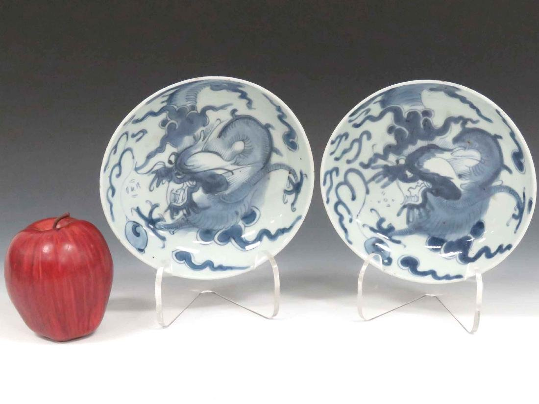 PAIR CHINESE DECORATED PORCELAIN LOW BOWLS, CHING.